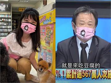 王世堅節目批柯P「吃豆腐」!口罩「亮點」高嘉瑜讚:真男人