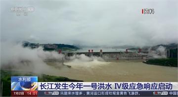 雲南河水掩蓋路面 200多人緊急撤離