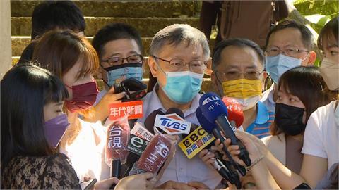 快新聞/高雄城中城大火引藍綠互究責 柯文哲笑:政論節目都在檢討台北