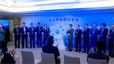 玉山學術獎十年!2021新增7所大學加入 盼台灣出現更多世界級研究