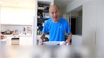 韓國瑜放假PO洗衣影片 網友狂酸:洗衣機凍蒜