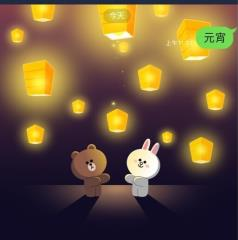 蘋果限定!LINE首推「台灣元宵節」特效 一起在聊天室放天燈