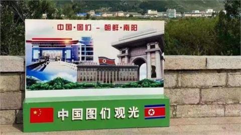 北朝鮮糧荒中國築監視器長城 「每2公里裝1支」邊境嚴防脫北者