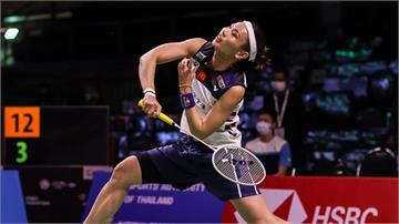 羽球/泰國賽第二站再出發!戴資穎擊敗對手闖16強