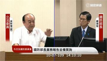 快新聞/吳斯懷挺陳廷寵高喊「這是言論自由」! 訓斥嚴德發:國防部不需要評論