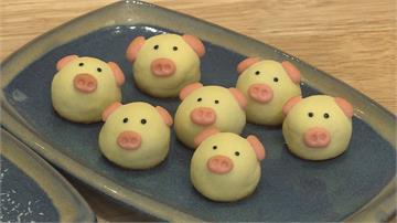 「紅中」、「青發」都能入口 用「豬豬酥」迎豬年