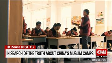 聯合國關注新疆再教育營 中國竟稱「已畢業回歸社會」