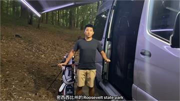 露營車征戰PGA巡迴賽 潘政琮錄高球教學節目超有心