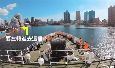 長榮貨輪卡住!海巡影片示範船艦轉彎 網驚:原來不簡單