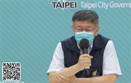 快新聞/民進黨團轟「幫中國擦脂抹粉」 柯文哲:別把政府搞得像義和團