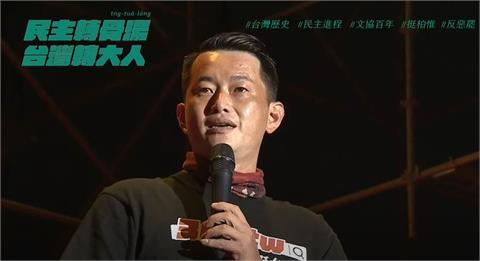 快新聞/陳柏惟投票日「急入院吊點滴」 李雨蓁曝最新病況