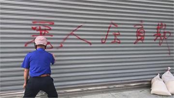 高雄又傳刺鼻異味 居民緊急通報工廠違法藏丙烯酸乙酯 環保局開罰
