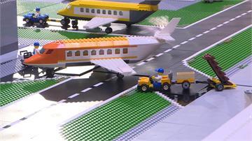 樂高特展打造迷你桃機 用積木堆疊未來願景
