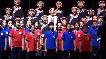 新北星空音樂會 原聲童聲合唱團首次演出