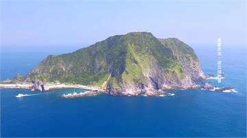 基隆嶼7月底將開放 空拍變成「鯊魚哥」