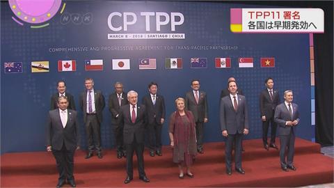 台灣申請加入CPTPP 美國政府首度表態挺台