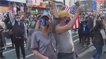 拜登當選美國總統 全美狂歡川粉示威