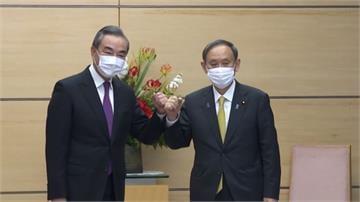全球/打破美國亞洲聯盟 王毅訪日韓組「中國包圍網」
