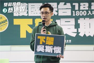快新聞/綠營立委候選人出奇招 「合體洪秀柱」討公道