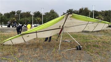 非法場所練習滑翔翼 遇強風撞傷女遊客 男子被依過失傷害送辦