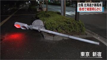 「潭美」登陸日本和歌山 狂風暴雨橫掃