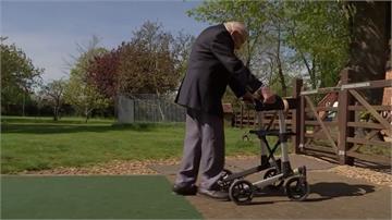 99歲罹癌軍官助步器散步募款 兩周湧3億台幣抗疫