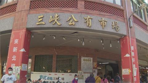 三峽公有市場湧人潮瘋搶物資!仍有民眾堅持不戴罩爆衝突
