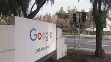 澳擬強制使用新聞付費 谷歌嗆切斷搜尋服務