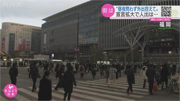 東京電車駕駛群聚感染!水龍頭惹禍?廣島80萬市民大規模普篩
