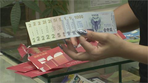 健保卡要保管好! 翁健保卡遺失 陌生婦撿到竟拿去盜領五倍券