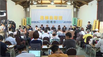 喜樂島喚醒台灣民主意識 10/20上街「拒絕中國霸凌反併吞」
