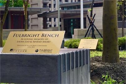 快新聞/2美籍教師太魯閣號意外罹難  AIT以「傅爾布萊特長椅」命名紀念