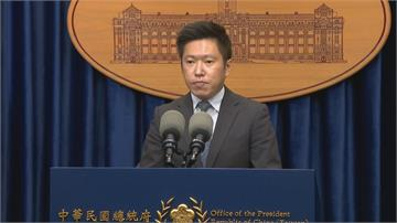 快新聞/國安會議談「穩定兩岸關係」 蔡英文:願在對等尊嚴下促成有意義對話