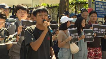僑生涉參與反送中遭逮!東華學生會譴責暴力