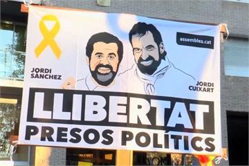 官員遭西班牙政府羈押 加泰隆尼亞街頭大示威