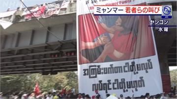 這就是「沒政府」!緬甸央行總裁遭軍方罷免 副總裁也被拘留