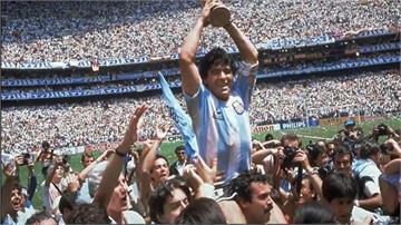 阿根廷傳奇足球巨星馬拉度納過世 享壽60歲
