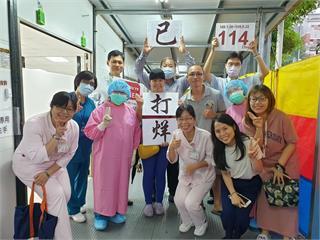 快新聞/史上最high的停業 成大武肺檢疫站宣布「打烊」