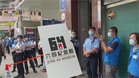 港警押解梁錦威至六四紀念館 協助警方蒐證
