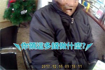 又是詐騙!九旬老翁領67萬 警出動「他」來勸導
