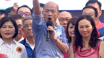 高雄人注意!「罷免韓國瑜市長」第一階段啟動 目標3萬份提議書