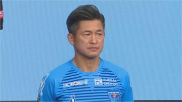 橫濱FC宣布續約 54歲三浦知良再拚足壇紀錄
