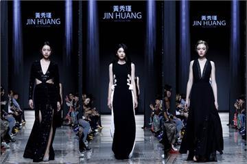 台北Fashion Top時尚大秀登場 五位台灣設計師展2020春夏新品