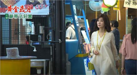 陳美鳳《黃金歲月》夜市出場 超華麗行頭驚呆187萬名觀眾