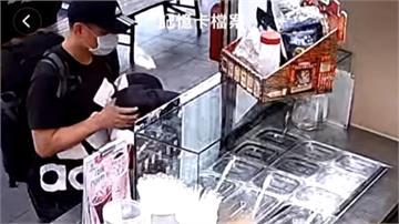 遮頭遮臉買飲料... 汐止竊賊趁店員忙碌偷走愛心箱 離譜行徑民眾痛斥