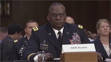 拜登國防部長人選 非裔退將呼聲高 若通過 將成美首位非裔防長