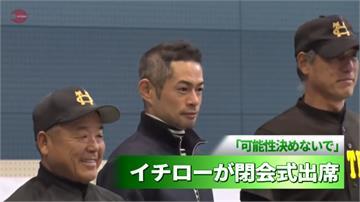 少棒球員要求對決 鈴木一朗承諾打到51歲