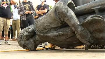 向殖民、壓迫歷史說不!各地「偉人」雕像慘遭殃