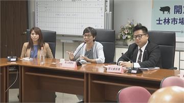 民眾黨積極布局2022選戰!黃瀞瑩傳出有意參選北市議員