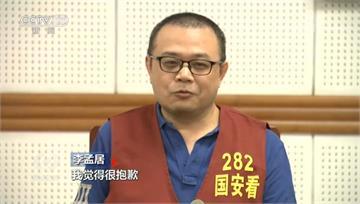 快新聞/李孟居遭當台諜上央視「認錯」 陸委會怒轟:惡意政治炒作